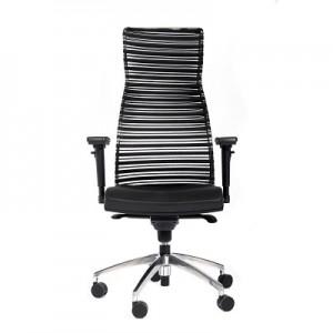 Cel mai bun scaun de birou ergonomic