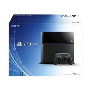 1.Consola Sony PlayStation 4, 500 GB