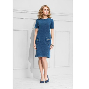 10. Maxine Casual Jeans Dress