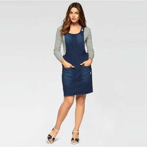 4. John Baner Jeanswear Simple Dress