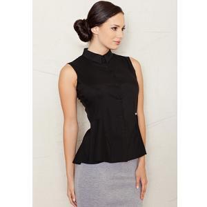 2.Maxine Elegant Peplum Shirt
