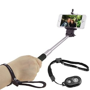 Cel mai bun selfie stick