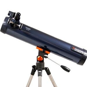 Cel mai bun telescop