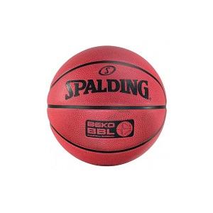 4.Spalding BBL Streetball