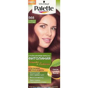 2.Palette Natural Colors 568