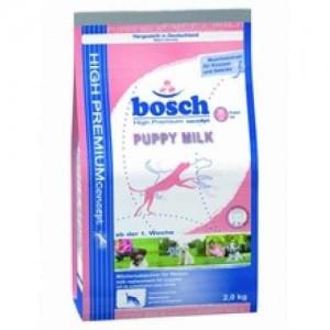 2.Bosch Puppy