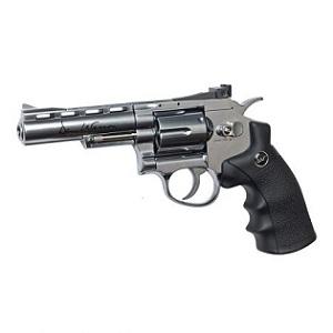3. PNI Dan Wesson 4 inch silver