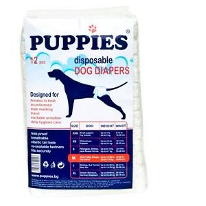 3.Puppies M