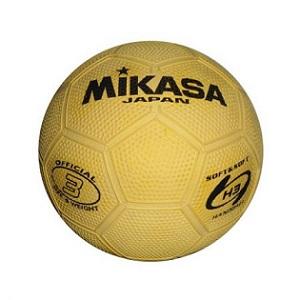 8. Mikasa HR3-Y