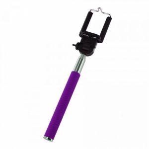 selfie-stick-ieftin-task