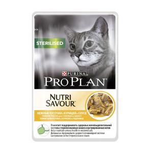 3-pro-plan-steril